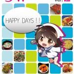 foodguide_kai